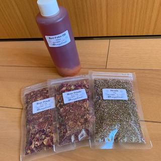 セイカツノキ(生活の木)のソープ 石鹸 ハンドメイド 素材(ボディソープ/石鹸)