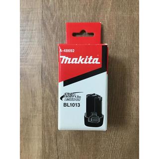 マキタ(Makita)のマキタ リチウムイオンバッテリー [正規品](バッテリー/充電器)
