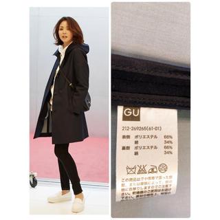 ジーユー(GU)の☆さくらんぼ様 専用☆  GU ジーユー フード トレンチコート M ネイビー(トレンチコート)
