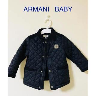 アルマーニ(Armani)のアルマーニbabyキルティングジャケット(ジャケット/コート)