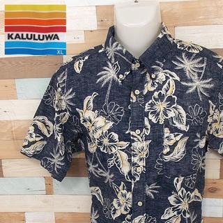 カルルワ(Kaluluwa)の【KALULUWA】 美品 カルルワ ブルーアロハシャツ 綿100% サイズXL(シャツ)