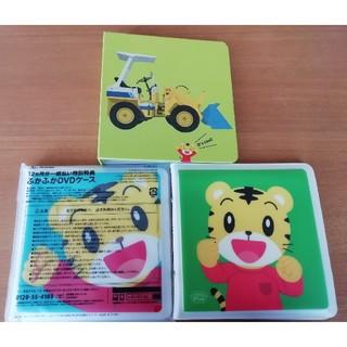 しまじろう DVDケース 3点セット(CD/DVD収納)