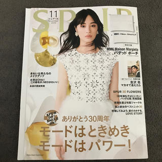 SPUR (シュプール) 2019年 11月号 (ファッション)