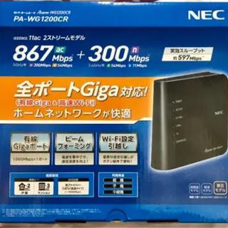 エヌイーシー(NEC)のNEC Wi-Fiルーター  PA-WG1200CR(PC周辺機器)