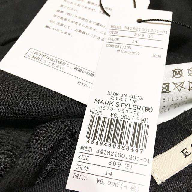 EATME(イートミー)の新品タグ付★益若つばさ♡定価6000円★rogo イートミー タフタベレー帽 レディースの帽子(ハンチング/ベレー帽)の商品写真