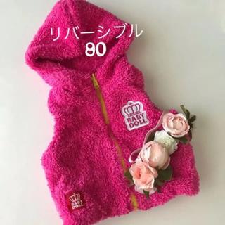 ベビードール(BABYDOLL)の♡ BABY DOLL♡ノースリーブパーカー 80(ジャケット/コート)