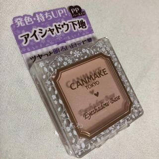キャンメイク(CANMAKE)の新品 未開封 ピンクパール アイシャドウベース キャンメイク(化粧下地)