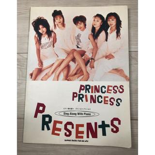 ピアノ弾き語り《PrincessPrincess》(ポピュラー)