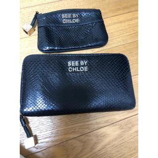 シーバイクロエ(SEE BY CHLOE)の正規品シーバイクロエ(財布)