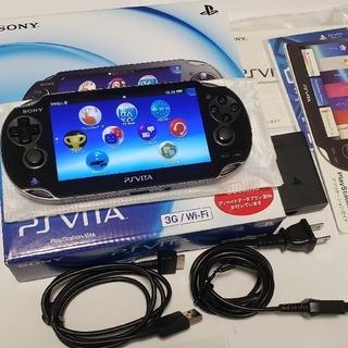 プレイステーションヴィータ(PlayStation Vita)のPlayStation Vita PCH-1100(携帯用ゲーム機本体)