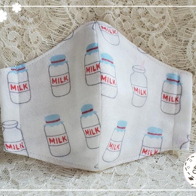 No701ハンドメイド低学年立体マスク☆ミルク瓶の通販