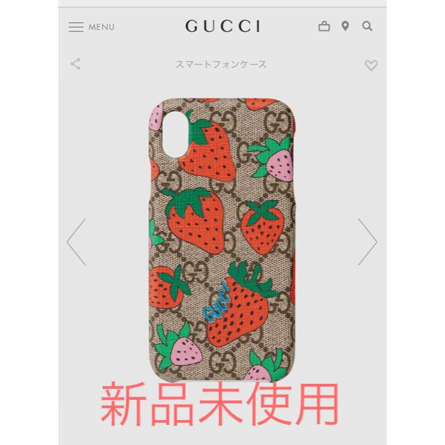 Gucci - みほママ様専用商品!の通販