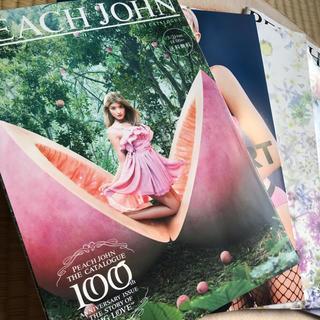 ピーチジョン(PEACH JOHN)の【美品】ピーチジョンカタログ100th 記念号(ファッション)