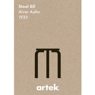 マリメッコ(marimekko)のartek ポストカード スツール60 単品(その他)