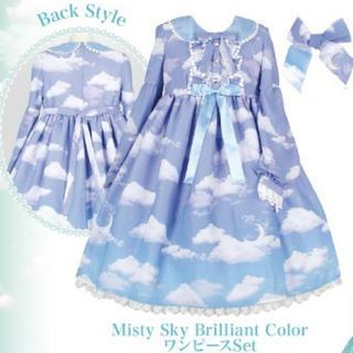 アンジェリックプリティー(Angelic Pretty)のmisty sky brilliant color(ひざ丈ワンピース)