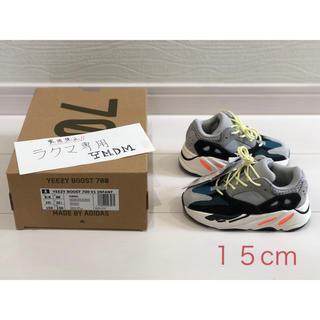 アディダス(adidas)のyeezy boost 700 V1 INFANT baby kids ベビー (スニーカー)