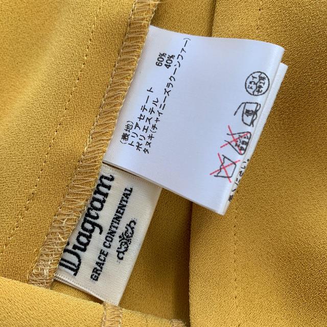 GRACE CONTINENTAL(グレースコンチネンタル)のdiagram袖ファートップスイエロー36美品 レディースのトップス(シャツ/ブラウス(半袖/袖なし))の商品写真