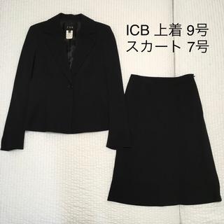 アイシービー(ICB)のICB* スーツ スカート 日本製 黒 ストライプ 就活 面接 お受験 上品!(スーツ)