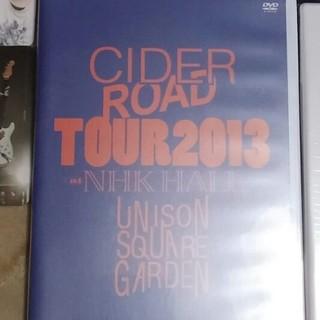 ユニゾンスクエアガーデン(UNISON SQUARE GARDEN)のunison square garden DVD (ミュージック)