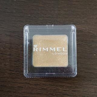リンメル(RIMMEL)のリンメル グリッターオン クリームアイカラー(アイシャドウ)