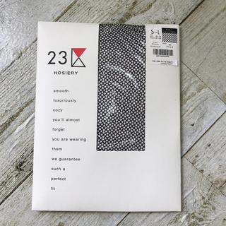 ニジュウサンク(23区)の新品未使用 23区 ストッキング 網タイツ(タイツ/ストッキング)