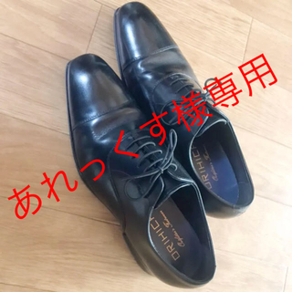 オリヒカ(ORIHICA)のオリヒカビジネスシューズ 革靴 (ドレス/ビジネス)