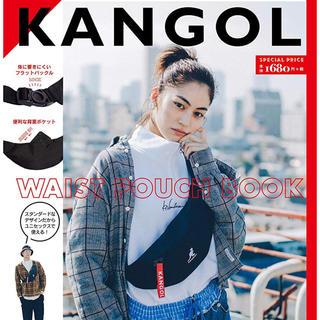 カンゴール(KANGOL)のKANGOL カンゴール ウエストポーチ ボディバッグ(ウエストポーチ)