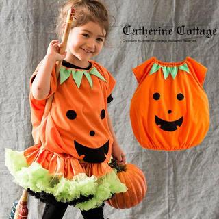 キャサリンコテージ(Catherine Cottage)のハロウィン 仮装衣装 ベビー 子供 カボチャスモック(衣装)