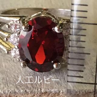 人工ルビーのリング 13号(リング(指輪))