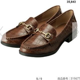 ジーユー(GU)のGU ビットローファー クロコ風 キャメル 美品(ローファー/革靴)