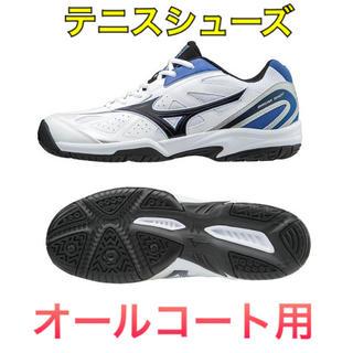 ミズノ(MIZUNO)のMIZUNO ミズノ テニスシューズ オールコート用 25.0cm〜27.0cm(シューズ)