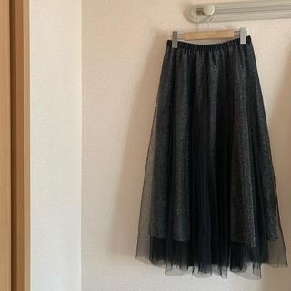 ミスティウーマン(mysty woman)のミスティウーマン ラメチュールスカート(ロングスカート)