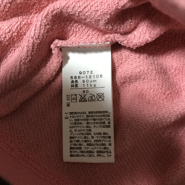 3can4on(サンカンシオン)のサンカンシオン トレーナー80 キッズ/ベビー/マタニティのベビー服(~85cm)(Tシャツ)の商品写真