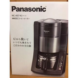 パナソニック(Panasonic)のPanasonic NC-A57-K(ブラック)コーヒーメーカー(その他)