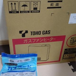 トウホウ(東邦)のTOHOGAS ガスファンヒーター kody様専用(ファンヒーター)