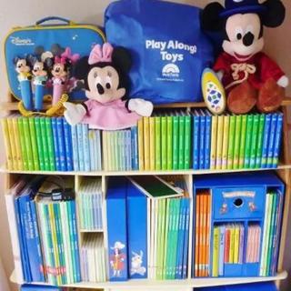 ディズニー(Disney)のディズニー英語システム フルセット ワールドファミリー  DWE(知育玩具)