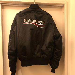 バレンシアガ(Balenciaga)の限定色 balenciaga バレンシアガ ボンバージャケット ma-1 46(ブルゾン)