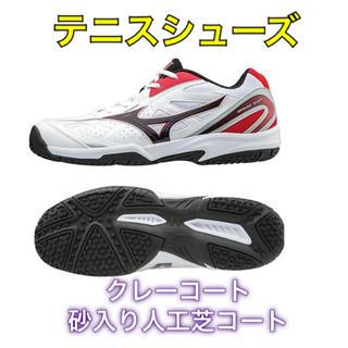 ミズノ(MIZUNO)のMIZUNO ミズノ テニスシューズ クレー・砂入り人工芝コート用(シューズ)
