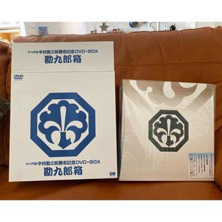 レア 十八代目中村勘三郎襲名記念DVD-BOX「勘九郎箱」(伝統芸能)