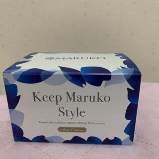 マルコ(MARUKO)のMaruko Keep Maruko Style(ダイエット食品)