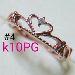 k10PG ダイヤ☆クラウンピンキーリング(リング(指輪))