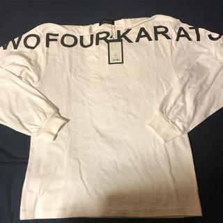 トゥエンティーフォーカラッツ(24karats)の24karats ロンT 新品(Tシャツ/カットソー(七分/長袖))