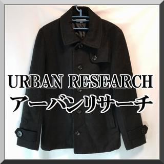 アーバンリサーチ(URBAN RESEARCH)の訳あり☆URBAN RESEARCH コート ステンカラー ウール 黒 38(その他)