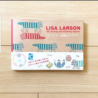 リサラーソン(Lisa Larson)のリサ・ラーソン(ノート/メモ帳/ふせん)