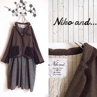 ニコアンド(niko and...)のniko and*ニコアンド*秋冬ふんわり軽いバイカラージャケット(テーラードジャケット)