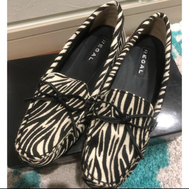 REGAL(リーガル)のリーガル✴︎フラットシューズ✴︎ドライビングシューズ✴︎ハラコ レディースの靴/シューズ(スリッポン/モカシン)の商品写真