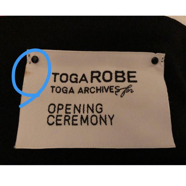 OPENING CEREMONY(オープニングセレモニー)の【新品タグ付き】オープニングセレモニー 裾レオパード柄スカート S レディースのスカート(ひざ丈スカート)の商品写真