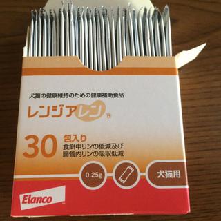 レンジアレン 30包(その他)