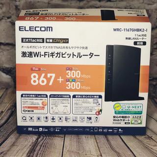 エレコム(ELECOM)のELECOM wifi ルーター(PC周辺機器)