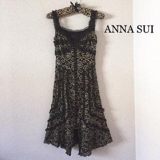 アナスイ(ANNA SUI)の定価10万 ANNA SUI Collection Model ゴシックドレス(ロングワンピース/マキシワンピース)